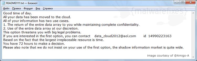 DataCloud Hand Virus