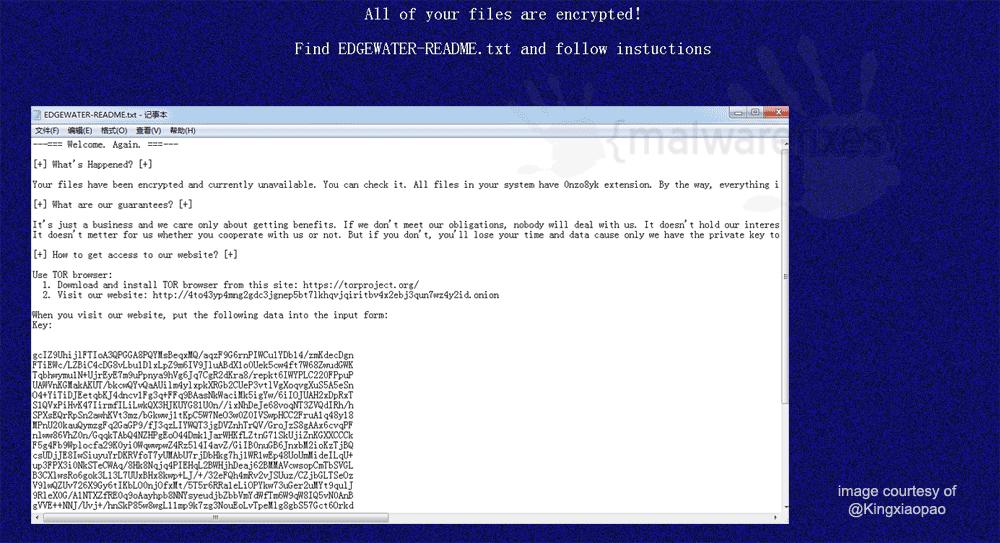 Screenshot image of EdgeWater ransom note