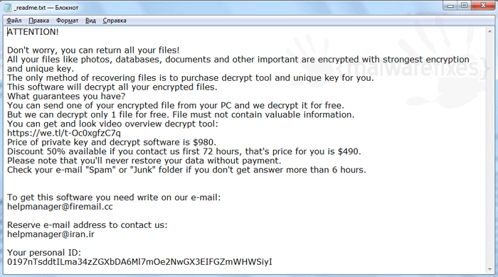Nosu Ransomware Virus